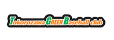 Tokorozawa Green Baseball Club